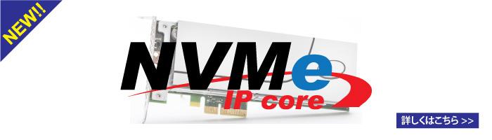 NVMe-IP